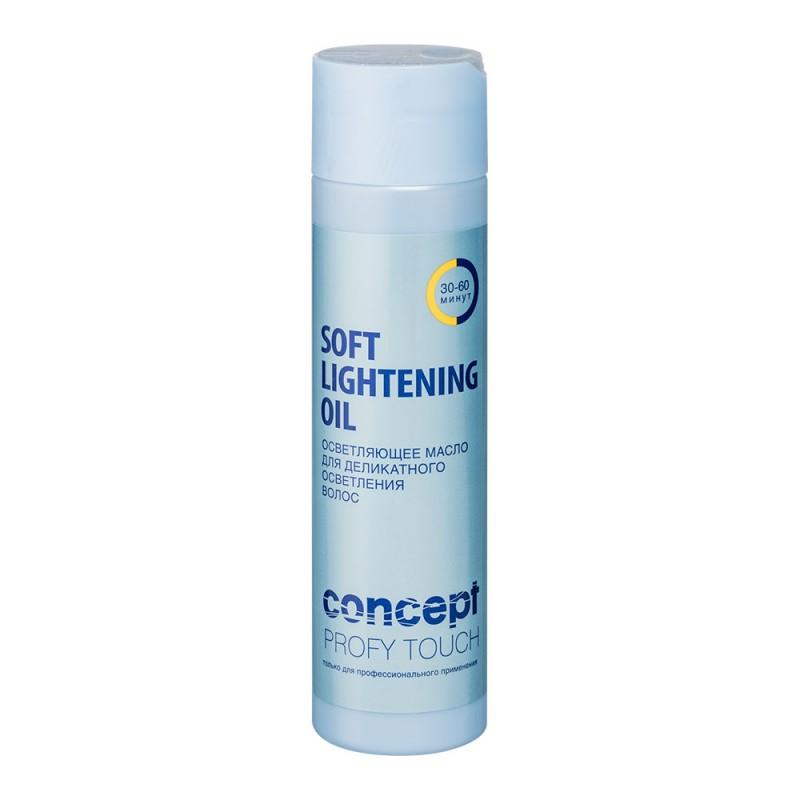 CONCEPT Масло осветляющее для деликатного осветления волос / PROFY TOUCH Soft Lightening Oil 250 мл