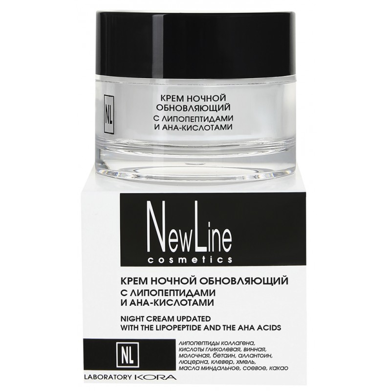 NEW LINE PROFESSIONAL Крем обновляющий ночной с липопептидами и АНА кислотами 50 мл