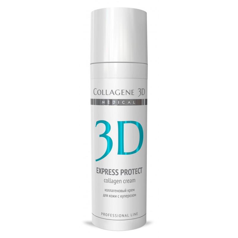 MEDICAL COLLAGENE 3D Крем с коллагеном и софорой японской для лица / Express Protect 30 мл проф.