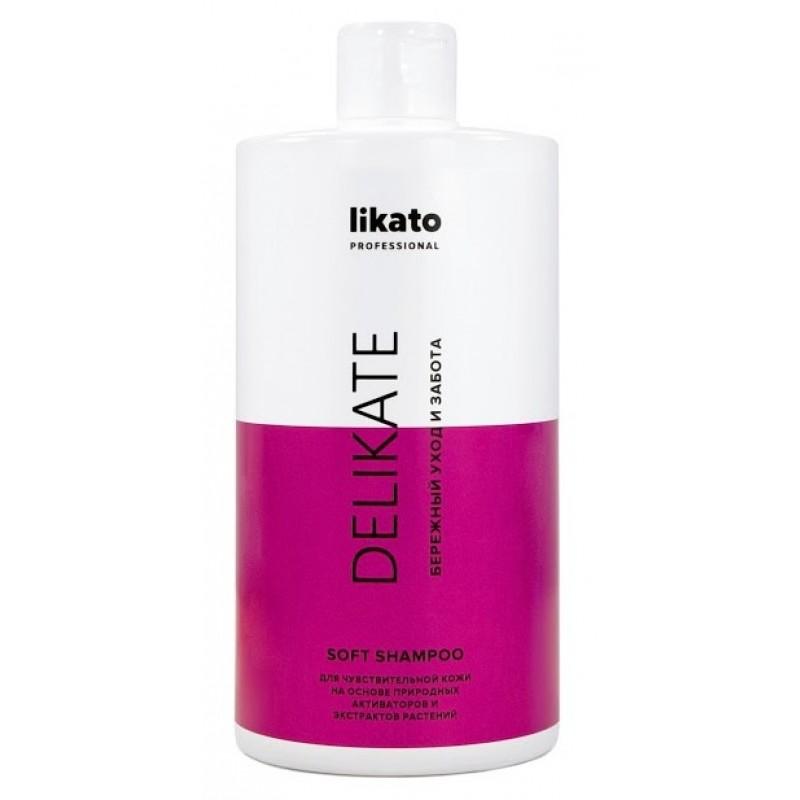 LIKATO PROFESSIONAL Софт-шампунь для чувствительной кожи головы / DELIKATE 750 мл
