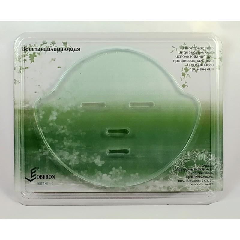 ЛИКОБЕРОН Маска-аппликатор гидрогелевая восстанавливающая с хлорофиллиптом 1 шт