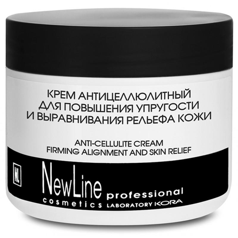 NEW LINE PROFESSIONAL Крем антицеллюлитный для повышения упругости и выравнивания кожи 300 мл